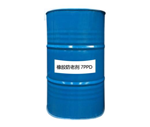 广东防老剂7PPD