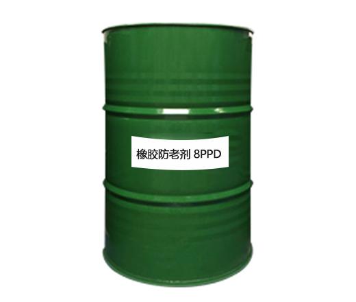 广东防老剂8PPD