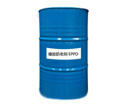 广东防老剂EPPD