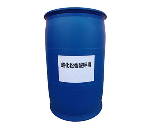 歧化松香酸钾皂
