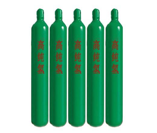 浙江高纯氢