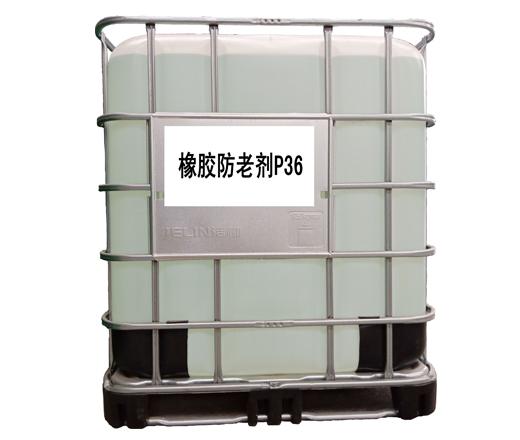 广东防老剂